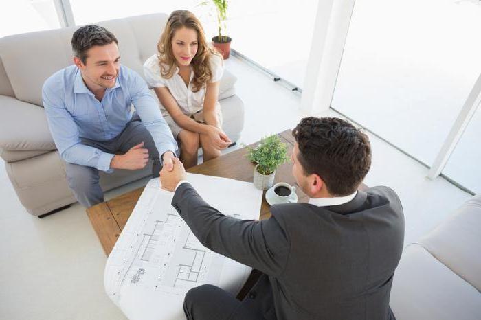 Как узнать собственника квартиры в Росреестре