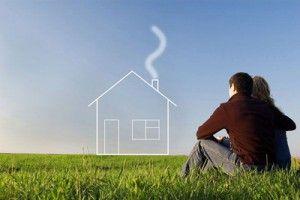 Рефинансирование ипотеки на дом с земельным участком