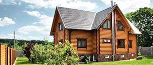 Условия ипотеки на дом с земельным участком