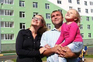 Условия программы Молодая семья в Челябинске