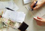 Правила оформления субсидии на квартплату