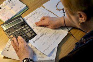 Расчет субсидии на квартплату и ЖКУ