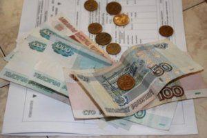 Субсидии на квартплату и ЖКУ
