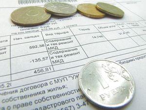 Узнать задолженность по квартплате в едином расчетном центре