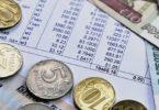 Как можно узнать свою задолженность по оплате коммунальных платежей