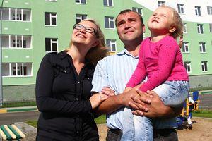 Размер помощи по программе Молодая семья в Нижнем Новгороде и Нижегородской области