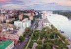 Правила программы Молодая семья в Ростове-на-Дону и Ростовской области