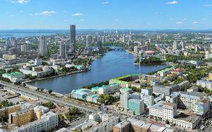 Изменения в программе Молодая семья в Свердловской области
