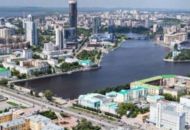 Ипотека по программе Молодая семья в Екатеринбурге