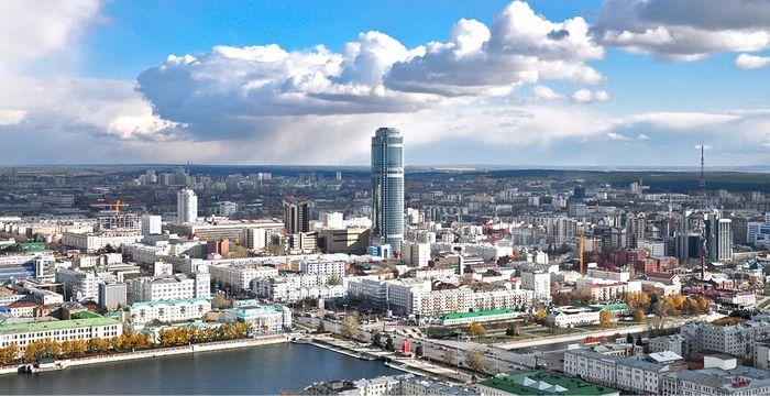 Условия программы Молодая семья в Екатеринбурге